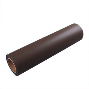 BROWN ADHESIVE CRAFT VINYL