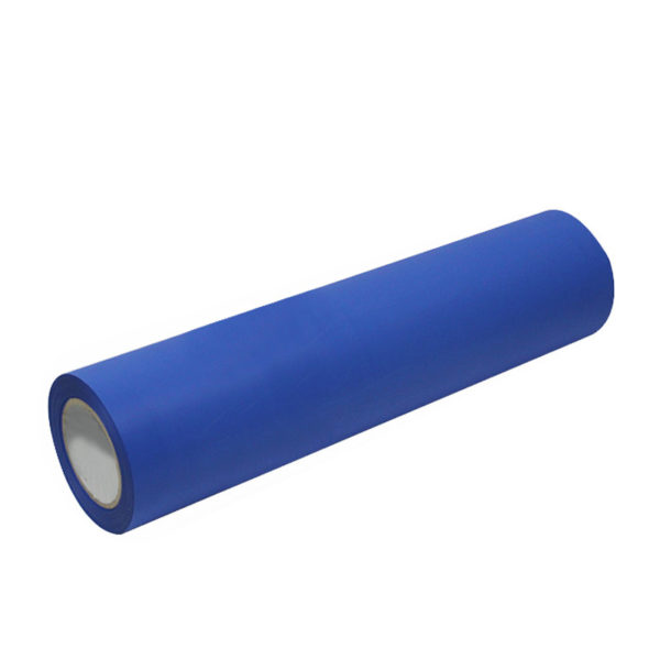 Royal Blue PVC Htv