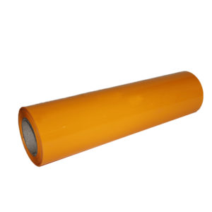 Medium Yellow PVC HTV