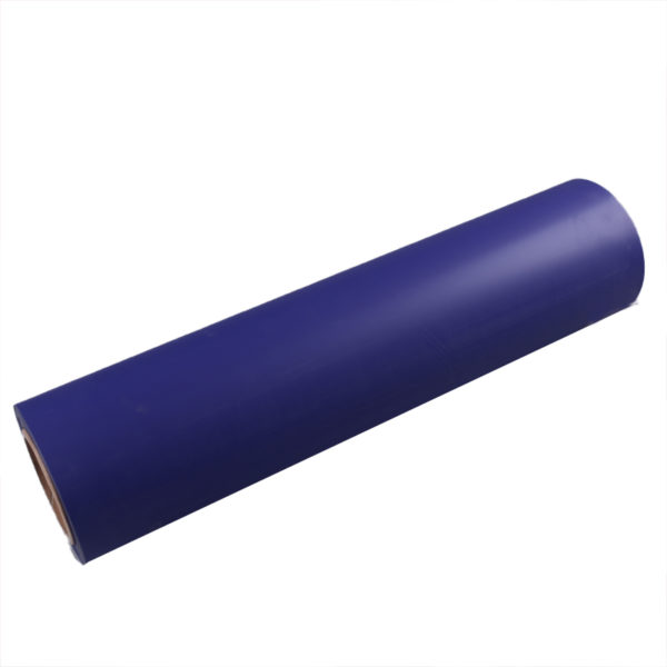 PURPLE ADHESIVE CRAFT VINYL